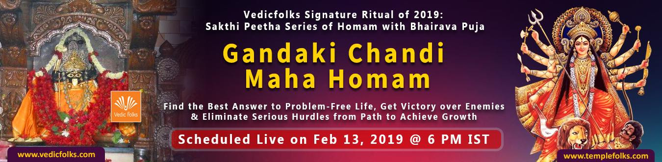 Gandaki Chandi Homam