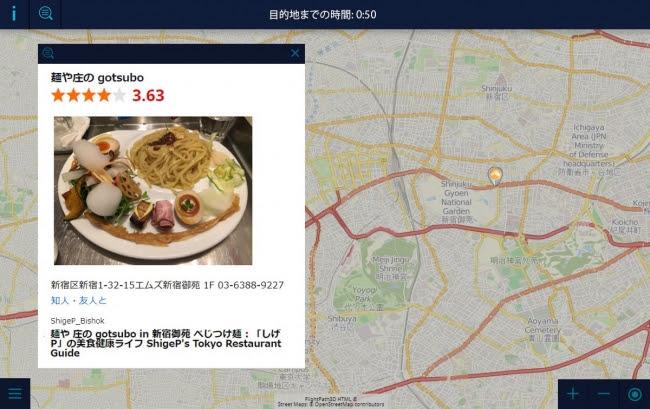 レストランアイコンをタップすると店舗情報や口コミなどを表示