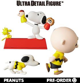 Peanuts Ultra Detail Figure