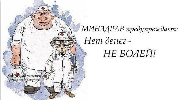 3906024_minzdrav