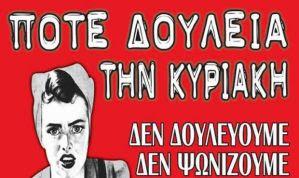 kyriaki1