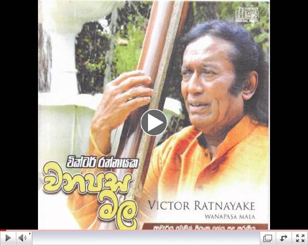 16. Meth Sisila Wadee - Victor Ratnayake