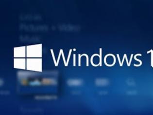 Φωτογραφία για Τα Windows 10 σε παρακολουθούν -και δεν μπορείς να κάνεις κάτι