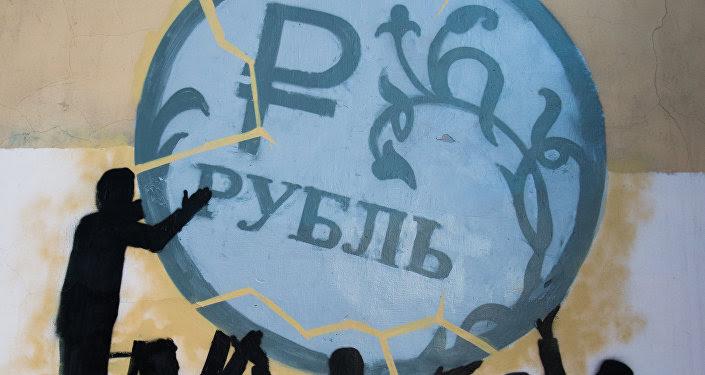 Grafiti en apoyo al rublo (archivo)