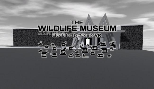 THE WILDLIFE MUSEUMのタイトル画面と外観 (国立科学博物館)