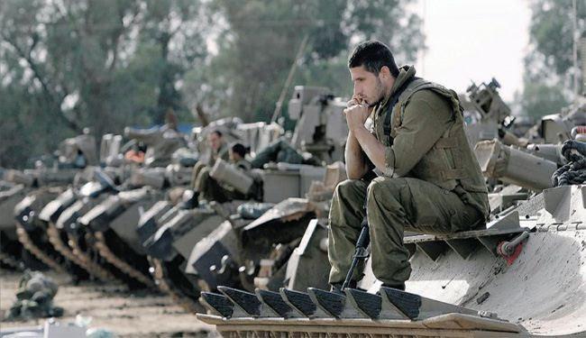 Ejército israelí