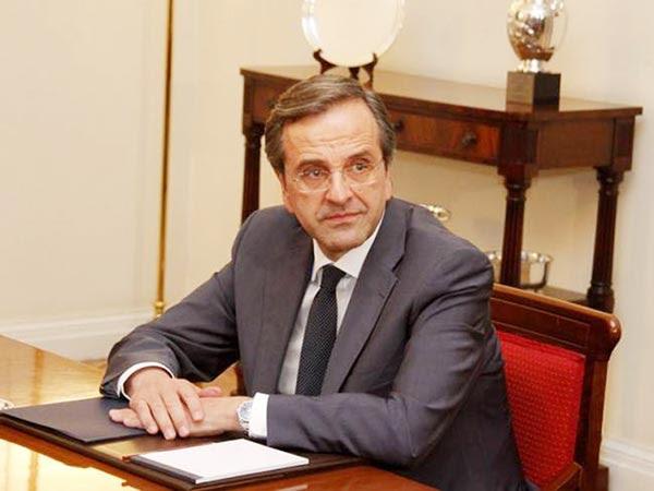 SAMARAS GRAFEIO