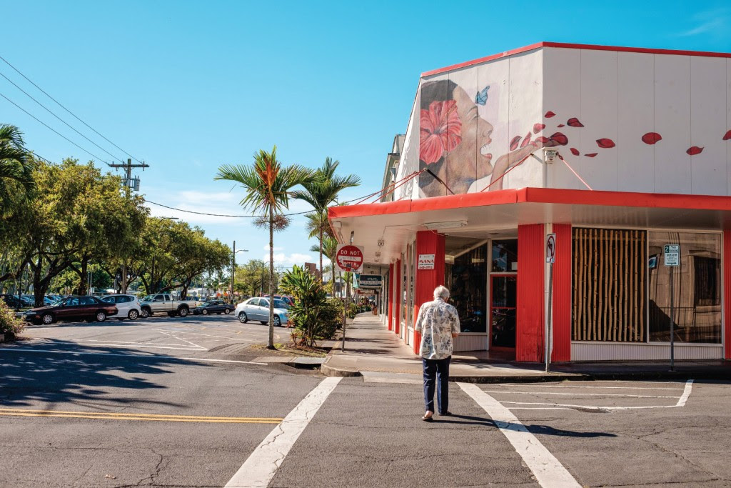 Downtown Hilo | Photo: Aaron Yoshino