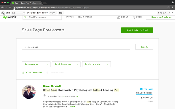 Daniel Throssell ranking #1 for sales page copywriter on Upwork in 2016
