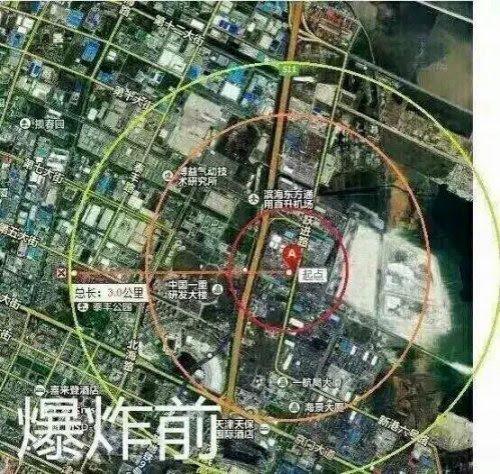 Không ảnh Thiên Tân trước vụ nổ. Điểm A là nhà kho chứa chất nguy hiểm. Vòng tròn màu lục ngoài cùng có bán kính 3km.