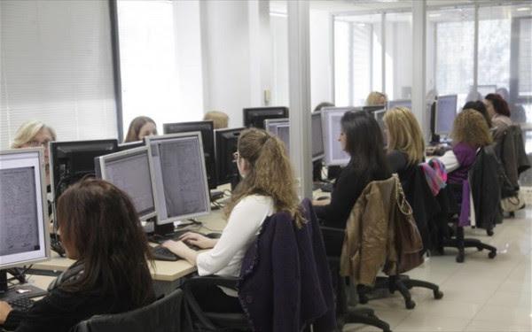 «Παγίδα» οι παροχές για τους εργαζόμενους - Ποιοι κινδυνεύουν με έξτρα φόρο