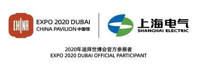 Shanghai Electric Ranks 51st on ENR's 2021 Top 250 International Contractors List