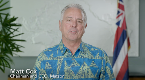 Click here to learn why Matson supports Hawaii Business' Leadership Conference!
