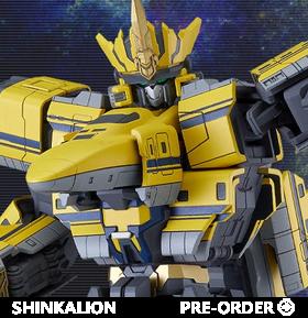 Shinkansen Henkei Robo Shinkalion Moderoid Shinkalion Doctor Yellow Model Kit