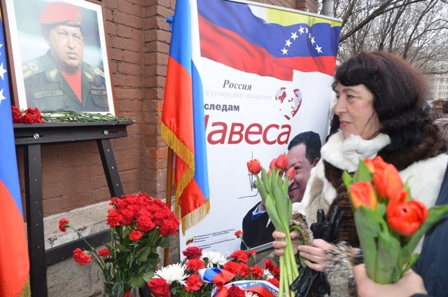 Homenaje a Chávez en Rusia