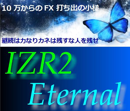 IZR2 Eternal6