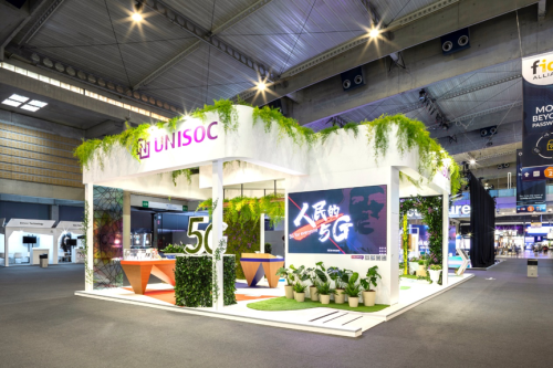 """""""Leading 5G and Connected Impact """" UNISOC Sparkles at MWC 2021 In Barcelona"""