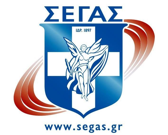 Logo gia site