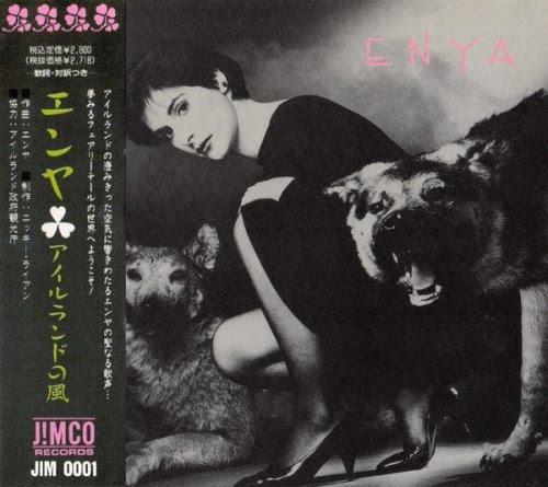 Enya – Enya (1986/1989)