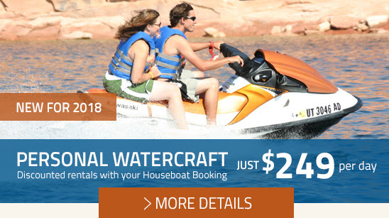 PERSONAL WATERCRAFT just $249 per day - MORE DETAILS