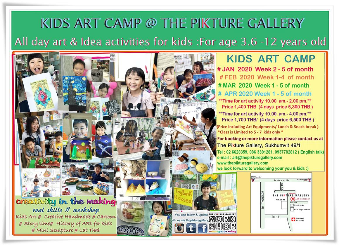 Art - Idea & Creativity Camp for Kids during school holiday!
