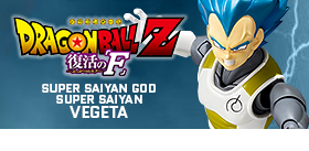 DBZ RESURRECTION 'F' - SUPER SAIYAN GOD SUPER SAIYAN VEGETA