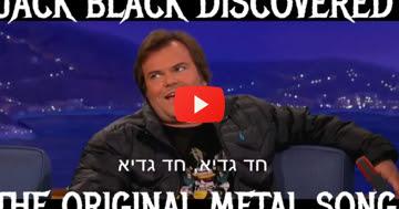 jack-black-metal-email