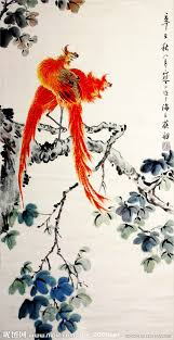 Image result for 鳳凰棲梧桐