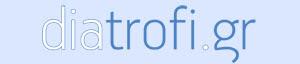 Diatrofi.gr | Διατροφική αγωγή και υποστήριξη