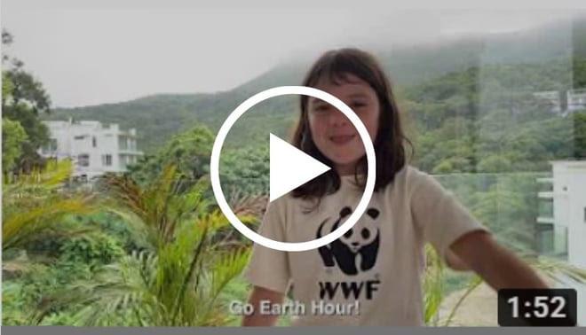 envoltura hora de la tierra hasta el vídeo-1