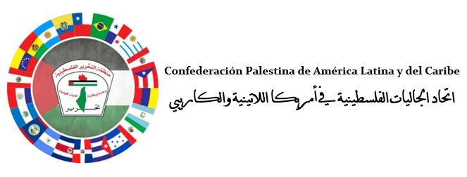 Comunidades Palestinas de América Latina, rechazan las presiones de Trump hacia Palestina