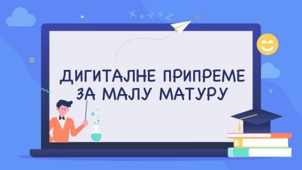 mala-matura-digitalna-priprema-1