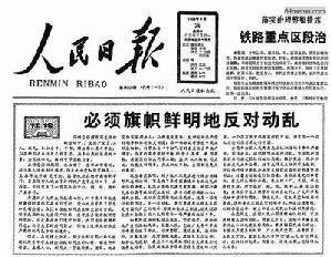 Bài xã luận gây ra cuộc thảm sát Thiên An Môn. Nguồn: Quartz