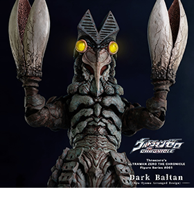 Ultraman Zero: The Chronicle Dark Baltan 1/6 Scale Figure
