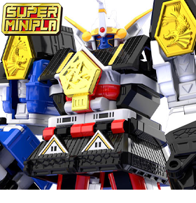 MIGHTY MORPHIN ALIEN RANGERS SUPER MINI PLA MODEL KITS