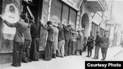 Progromul de la Iași, 1941