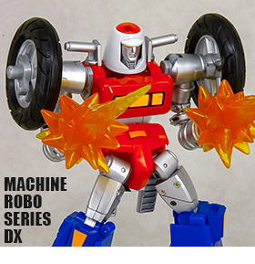 MACHINE ROBO MRDX-01 BIKE ROBO