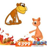 疯狂猜成语一猴子狐狸和火中的栗子