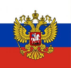 http://www.isrageo.com/wp-content/uploads/2016/06/raducrussia-300x287.jpg