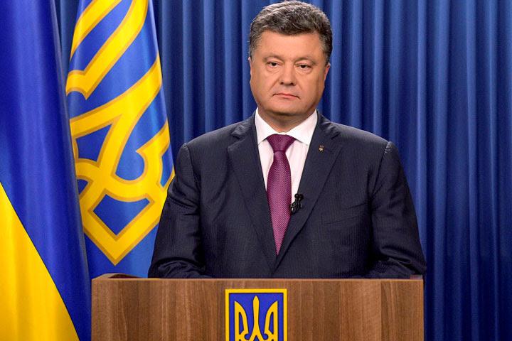 El presidente de Ucrania Petro Poroshenko