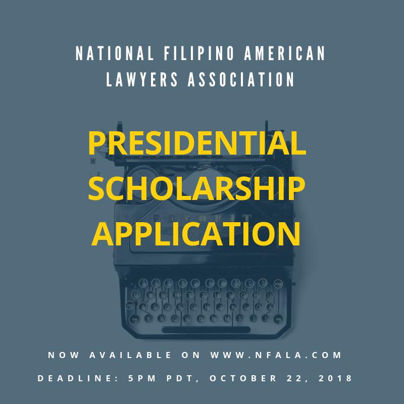 2018 NFALA Presidential Scholarship