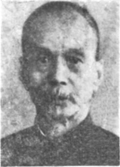 """武當 嫡派 太極拳 術"" 李壽 籛 (1944) - ritratto"