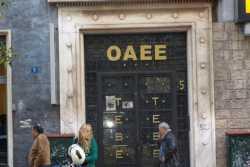 Διοικητής ΟΑΕΕ: Το 63% των ασφαλισμένων πληρώνει κανονικά, αλλά τα ταμεία είναι άδεια…