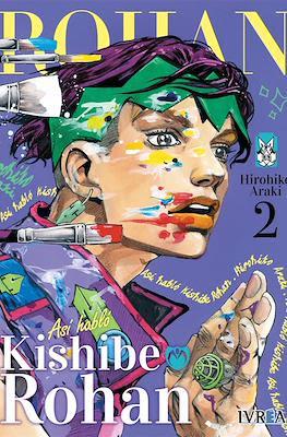 Así habló Rohan Kishibe (Rústica con sobrecubierta) #2