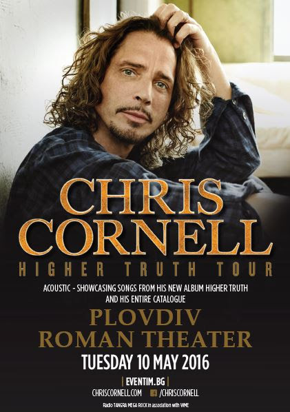 Chris Cornell Bulgaria May 10 2016
