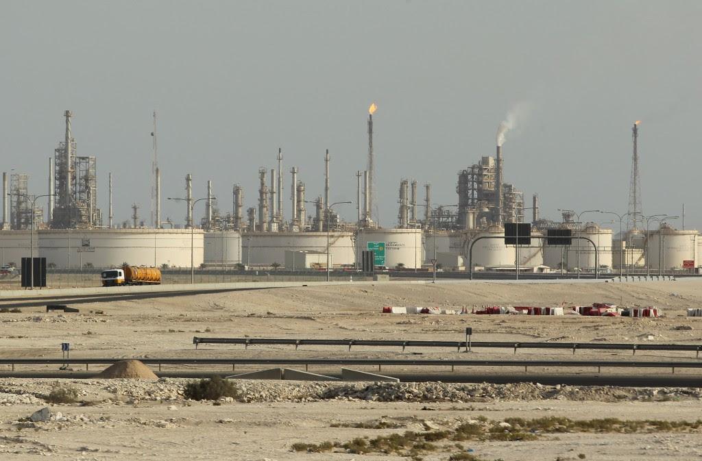 Qatar Petroleum Refinery