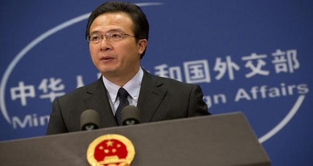 CHINA: Cancillería china reitera necesidad de alcanzar una solución política a la crisis siria
