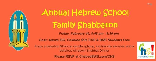 Hebrew School Shabbaton Banner.jpg