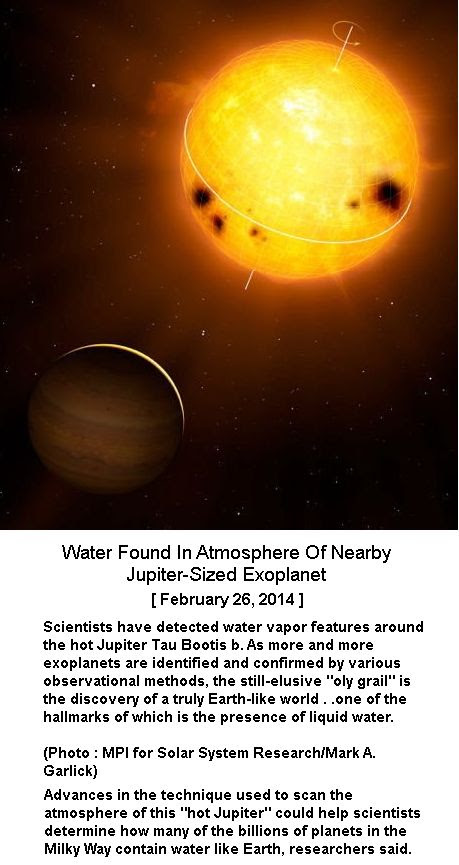 Water found in exoplanet