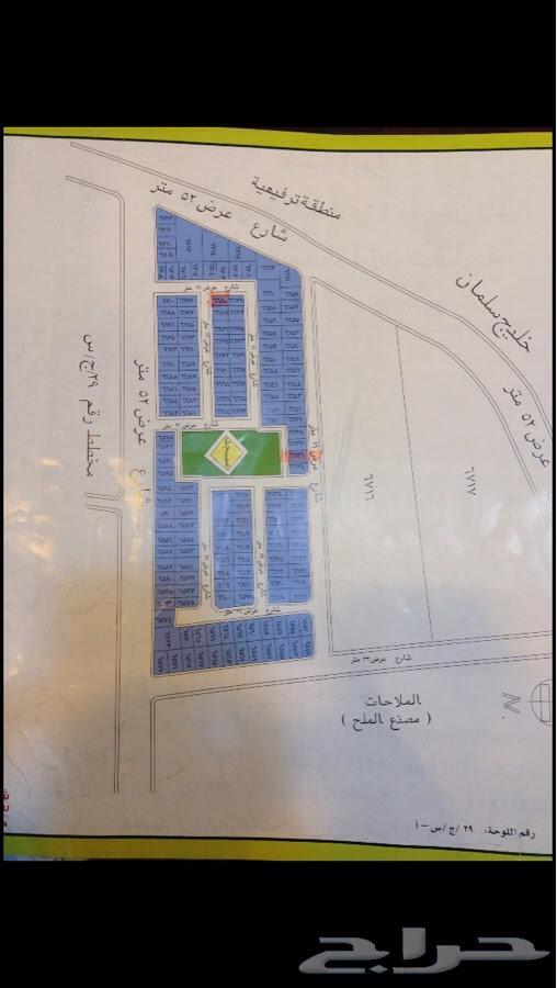 ارض لقطة في موقع مميز بسعر مخفض للحاجه إلى السيولة تبعد عن البحر 200 متر فقط على شارعين ونافذ على شارع 52 في مخطط 29 ج س المكمل أ U5fhwFd6wGXwaZ.jpg